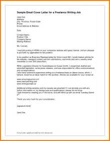 how to write a cover letter by email 4 apply email sle addressing letter