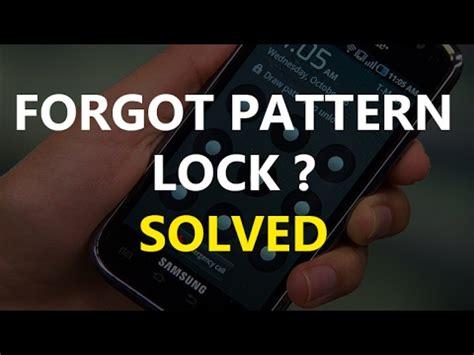forgot pattern lock qmobile forgot pattern lock solved tamil reality youtube
