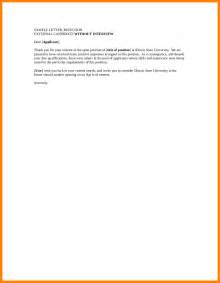 Thank You Letter After Interview Hired job rejection letter job rejection letter after interview 0356297 png