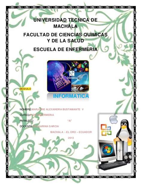 Caratulas Para Informatica | caratula informatica