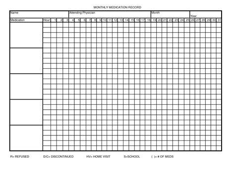 seizuretracker com printable seizure logs and seizure medication logs