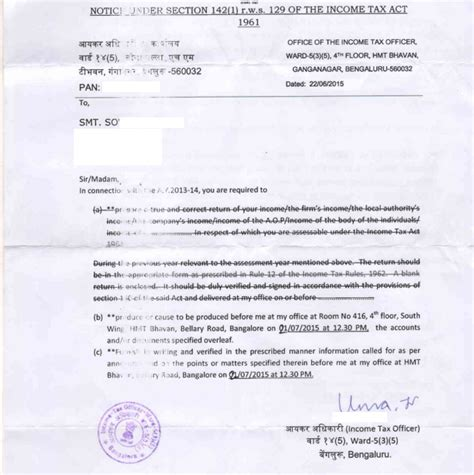 Income Tax Ward Transfer Letter Format Change Assessing Officer And Jurisdiction For Income Tax