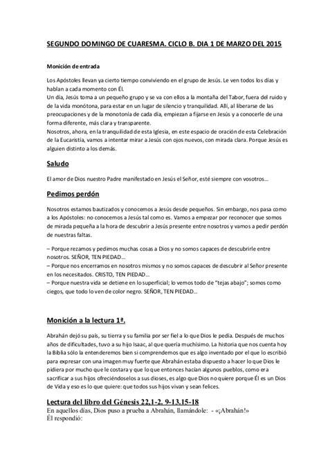 moniciones dominicales ciclo b moniciones dominicales ciclo b 2015