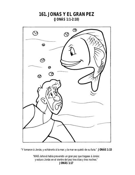 jonas y el gran pez dibujos para colorear 161 jon 225 s y el gran pez