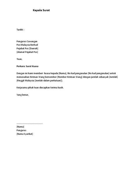 format surat kuasa tun contoh surat kuasa pos malaysia tunai kiriman wang