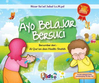 Buku Anak Belajar Berdoa Dan Shalat Afr buku anak serial ibadah 1 set 9 jilid toko muslim title