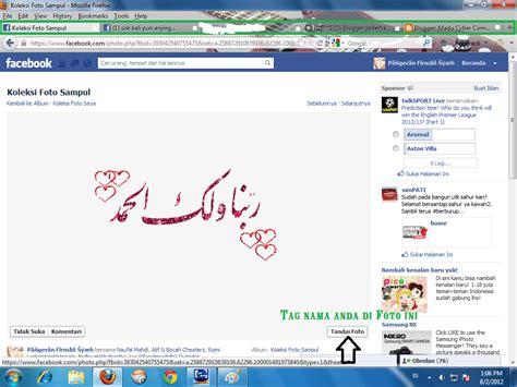 buat gambar bergerak di facebook hot buat foto sul kronologi facebook bergerak dngan