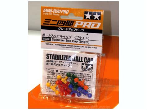 Stabilizer Cap Bright 15386 T0210 1 gp 385 stabilizer cap bright by tamiya hobbylink