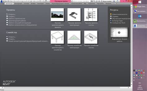 autodesk templates autodesk revit 2014 template balancesight