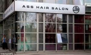hair studio names we ll cut your kid for just 12 95 world 191 s worst hair