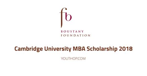 Cambridge Mba Courses by Cambridge Mba Scholarship 2018 In Uk Youth