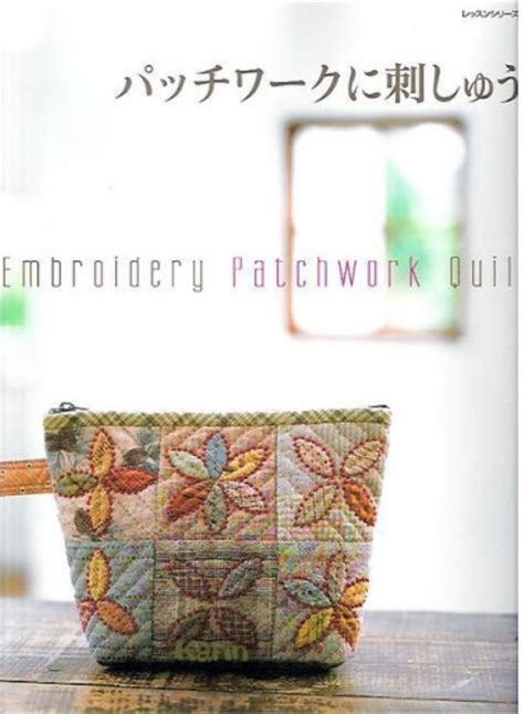 Japanese Patchwork Books - 175 best images about japanese patchwork books and