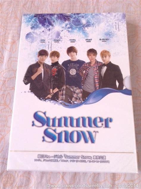 Summer Snow Dvd summer snow tokyo dvd u goods