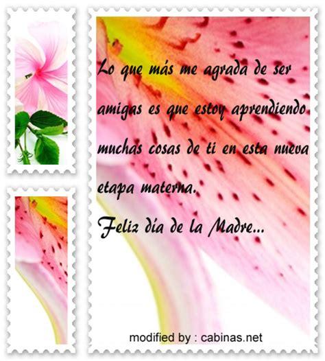 imagenes para mis amigas por el dia de la mujer imagenes de dia de madres para una amiga apexwallpapers com