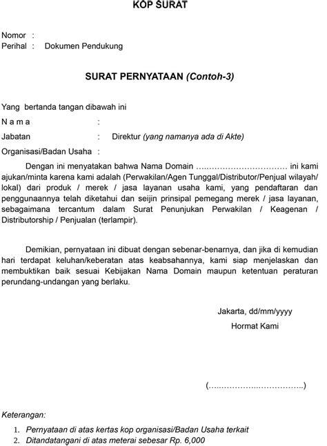 contoh dokumen template surat pernyataan website bisnis