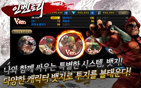 fighter 5 apk fighter iv arena apk obb v4 0 play android apk