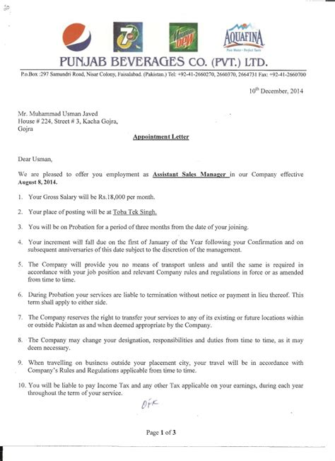 Offer Letter Sle Pakistan Pepsico Appointment Letter