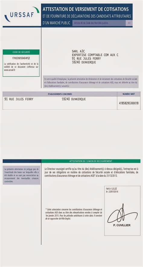 Lettre Demande De Remboursement Urssaf doc demande de remboursement urssaf adresse