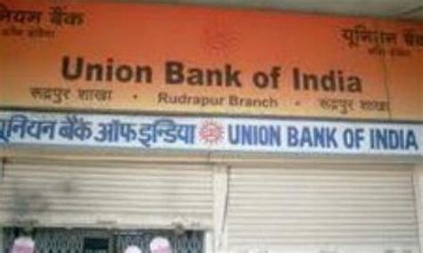 bank of china india more indian banks open branches in china asian
