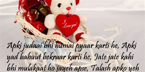 valentines song for whatsapp hap valentines day whatspp status in quotes