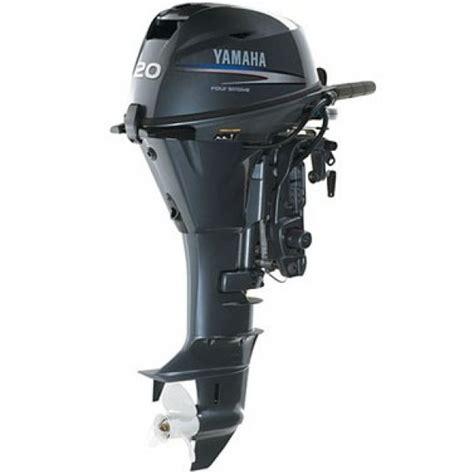 yamaha outboard engine maldives price yamaha 25 hp 4 stroke f25smha outboard motor for sale
