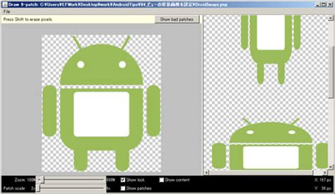 Drawing 9 Patch by Android Tips 5 Draw 9 Patchでビューの飾りワクを作る Monoist モノイスト
