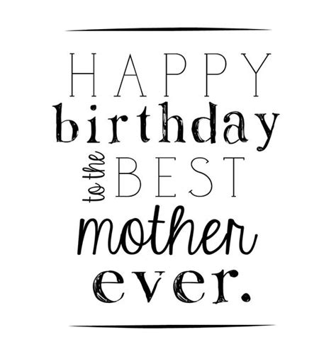 Funny Birthday Memes For Mom - funny happy birthday mom dad brother sister cousin memes