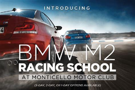 bmw  racing school  monticello motor club