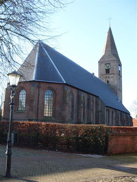 schip kerk hervormde kerk schip met resten van een ouder dwarspand