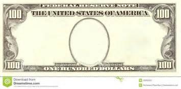 dollar template portrait cliparts