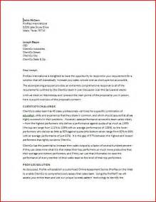 rfp cover letter sle business cover letter learn how to increase