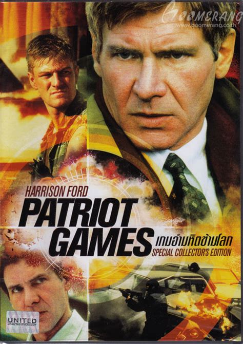 Patriot Games 1992 Full Movie The Patriot In Hindi Free Download