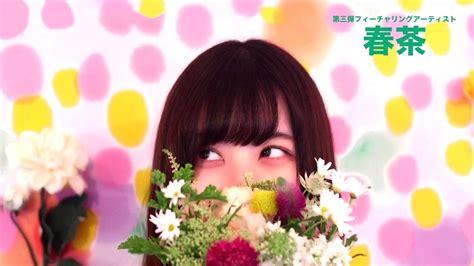 back number mabataki youtube 春茶 瞬き cover 歌ってみた harutya mabataki back number