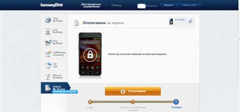 pattern password php ръководство 184 184 183 180 175 методи за отключване на блокиран