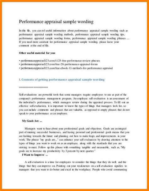sle of self evaluation 8 self appraisal exles appeal leter