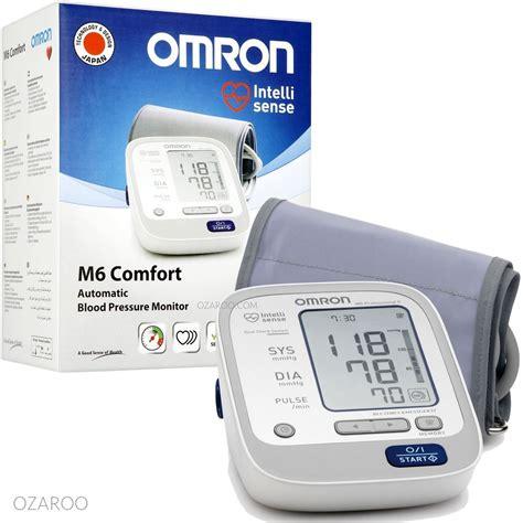 Tensimeter Digital Omron Hem 7221 omron hem 7221 m6 comfort cuff fully automatic digital blood pressure monitor ebay
