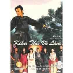 B 252 cher verkaufen top 8 der phim hong kong 2016 jun 2016 b 252 cher