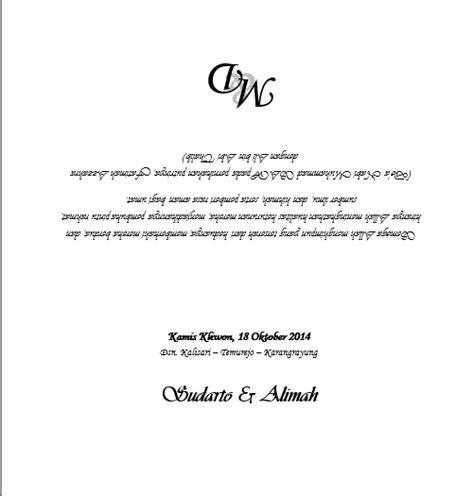 berbagi itu indah contoh desain undangan pernikahan erba