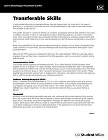 skills cover letter cover letter skills resume cv cover letter