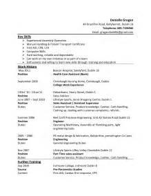 hospital transporter resume