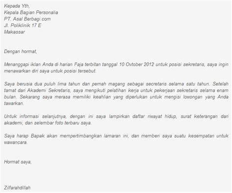 contoh surat lamaran pekerjaan lengkap resmi dan tak resmi
