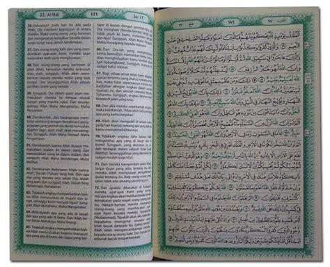 Al Quran Al Fattah A6 alquran wanita terjemah al fattah b6