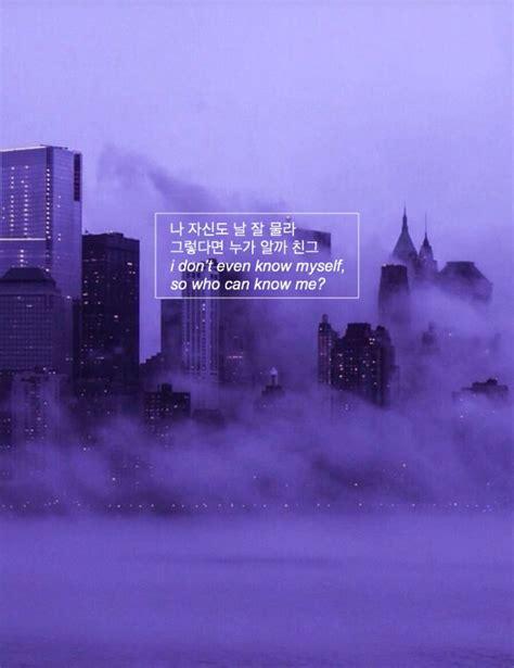 bts agust    lyrics purple yoongi suga wallpaper bts wallpaper lyrics