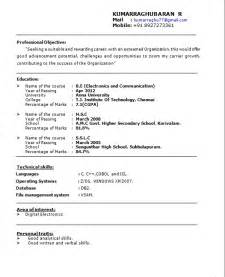 Format Of Resume For Teachers by Fresher Resume Best Letter Sle