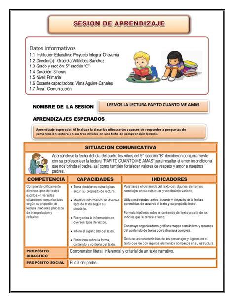 sesiones de aprendizaje por el dia de la madre sesion de aprendizaje
