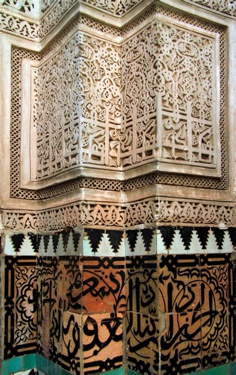 Moroccan Stucco X Moroccan Architectural | 10 best images about moroccan design on pinterest