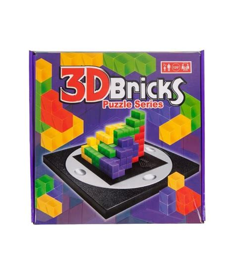 Puzzle Series by 3d Bricks Puzzle Series