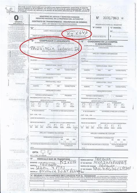 fechas de pagos del progresar de junio de 2016 fecha de cobro de pensiones noncontributiba mes d