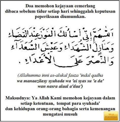 doa doa panduan menghadapi peperiksaan perdiqma kpmb