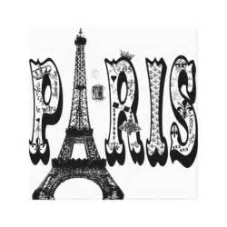 eiffel tower on canvas coloring pages
